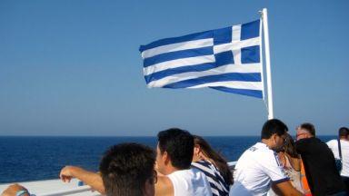Flag & Ferry