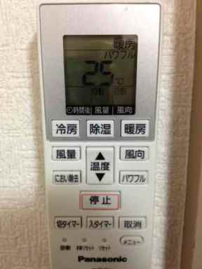Our thermostat