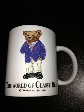 Classy Bear is classy.