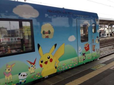 Its a train... for Pokemon only.