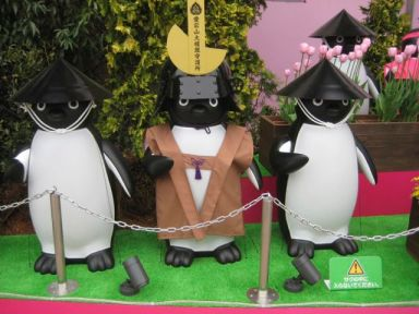 Suica Penguins. These are the mascots for the train passes