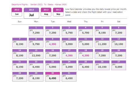 Peach Jet Fare Calendar for July