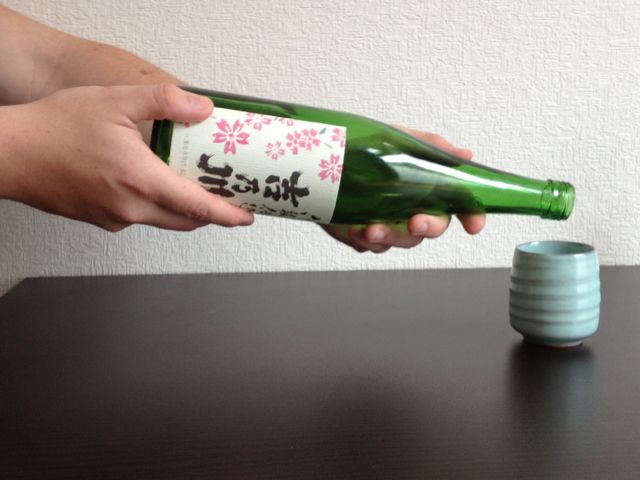 The Pour!