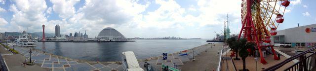 Kobe Harborland Panorama