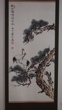 Pusan art gallery
