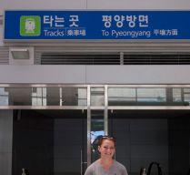 Dorasan station Korean DMZ