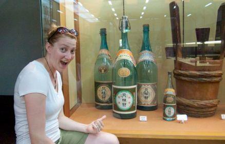 Sake museum, Kyoto