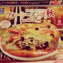 This is not pizza Japan!