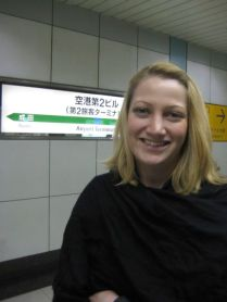 Tokyo train line