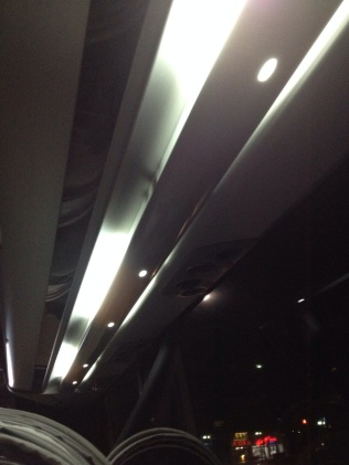 keio bus lights