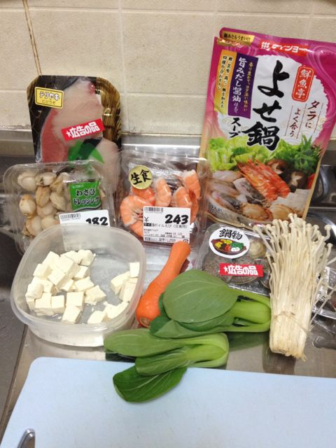 Seafood nabe ingredients: mushroom, bok choy, carrot, tofu, scallop, clam, shrimp and fish
