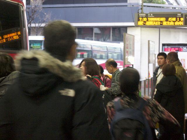 Keio bus terminal