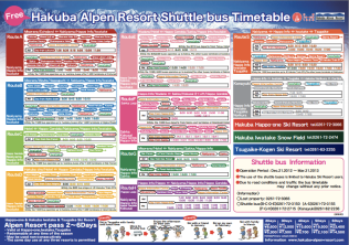 Free Shuttle Time Table