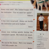 Jenny in the book.