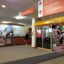 Info/Tickets/Shop