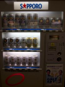 Beer Vending
