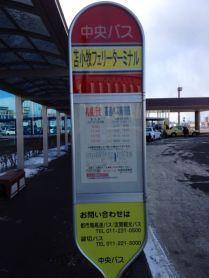 Bus stop at Tomakomai
